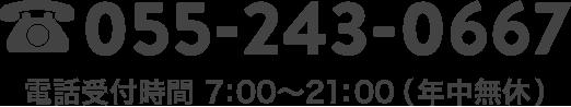 055-20-1177